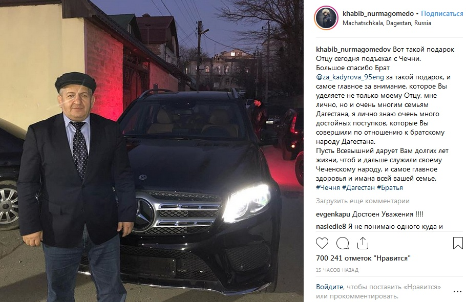 Рамзан Кадыров подарил отцу Хабиба Нурмагомедова внедорожник Mercedes (2 фото)