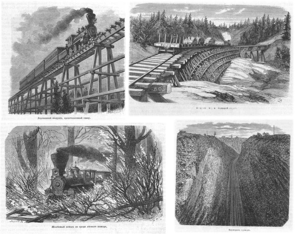 """Технический прогресс 150 лет назад, отображенный на страницах издания """"Всемирная иллюстрация"""" (25 фото)"""