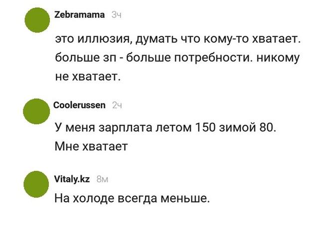 Смешные комментарии и высказывания из социальных сетей (25 скриншотов)