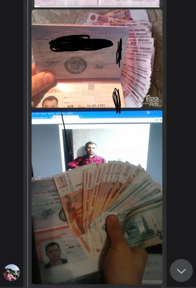 А ведь так хотелось разбогатеть... (11 скриншотов)