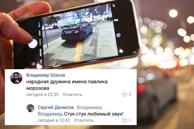 Водителей будут штрафовать за нарушения ПДД на основе фото и видеоматериалов от граждан (10 скриншотов)