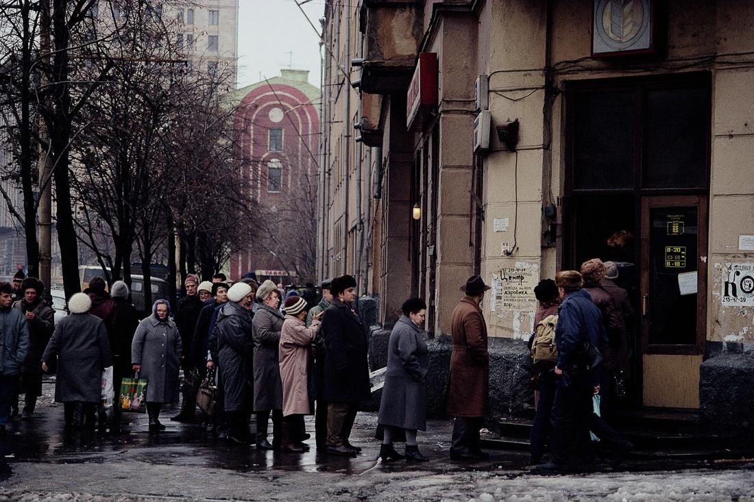 Архивные фотографии Москвы (51 фото)