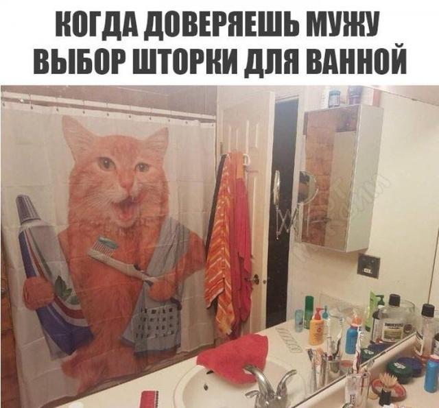 Простой юмор и шутки с просторов сети (30 фото)