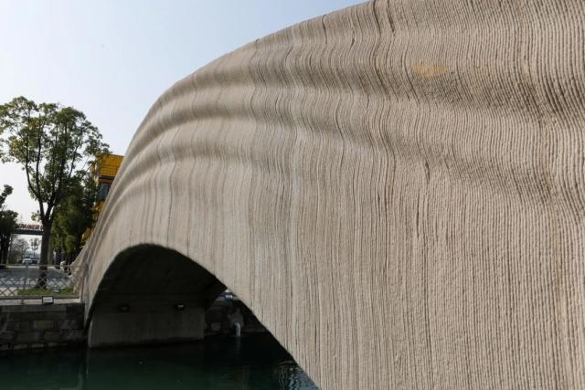 Бетонный мост, созданный при помощи метода 3D-печати (5 фото)