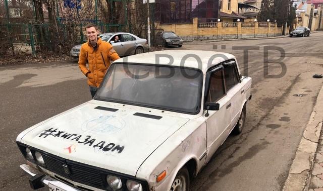 """""""Перевернутый Жигули"""" больше не будет ездить по улицам Ставрополя (3 фото + видео)"""