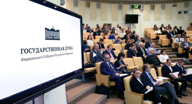 """Госдума одобрила законопроект о """"суверенном интернете"""" в первом чтении"""