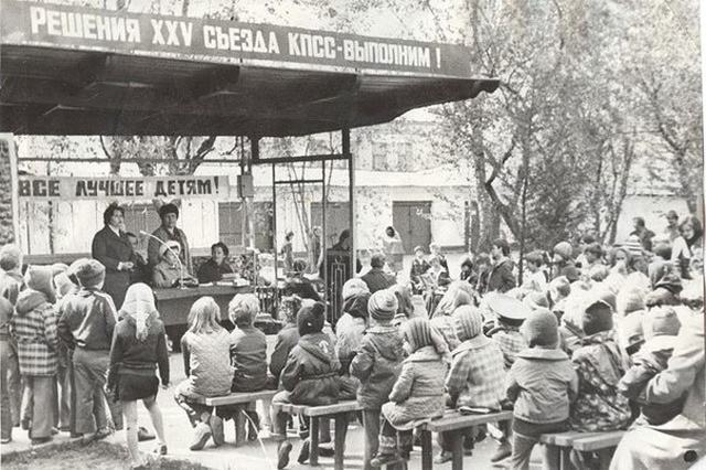 Архивные фотографии и события из прошлого (27 фото)