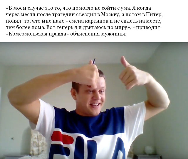 Игорь Востриков рассказал, откуда у него деньги, и почему он уехал в США (4 фото + видео)