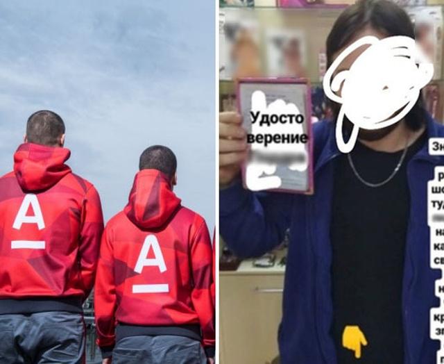 Как фотография клиента крупного банка с паспортом в руках попала на страницы интернета (3 фото)