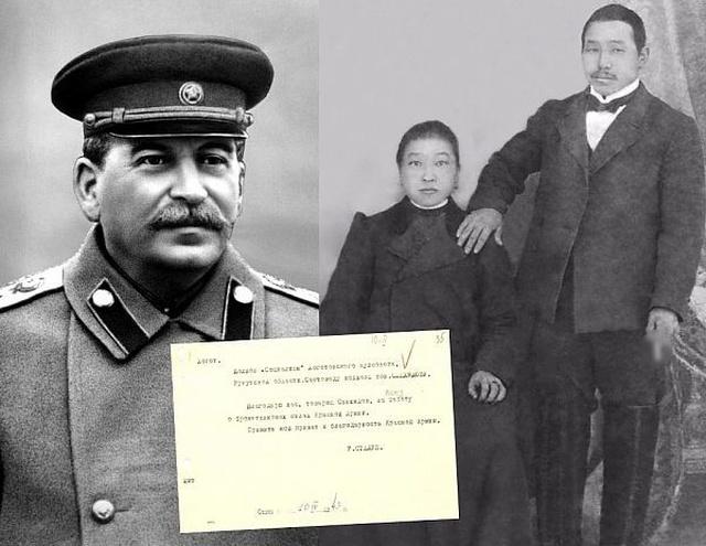 Житель Бурятии нашел подтверждение переписки своего деда с Иосифом Сталиным (4 фото)
