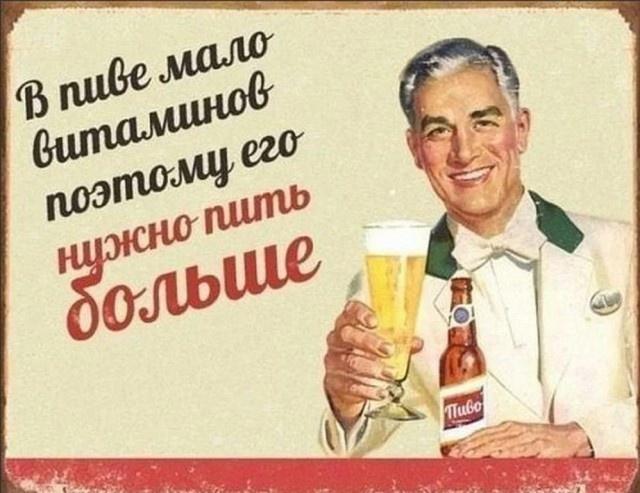 Алкогольный юмор и шутки (22 фото)