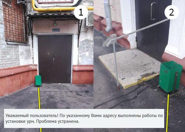 Отчет о выполненной работе по установке урн (2 фото)