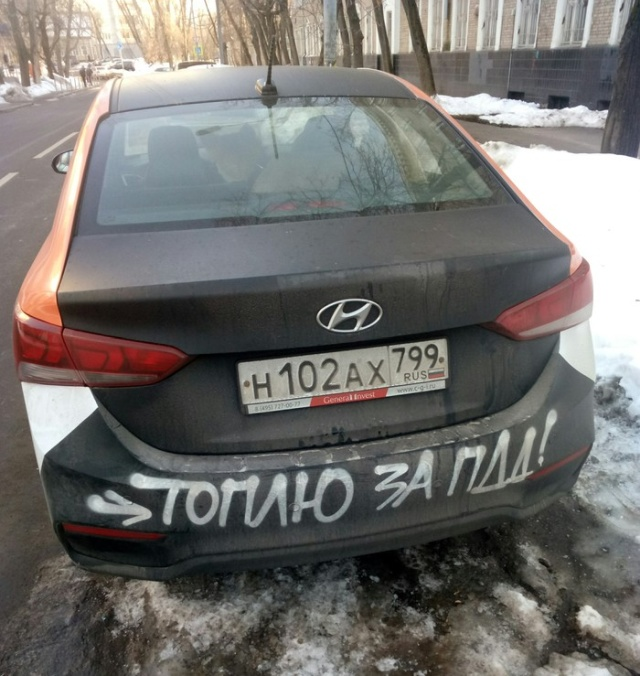 """Красочный"" каршеринг (4 фото)"