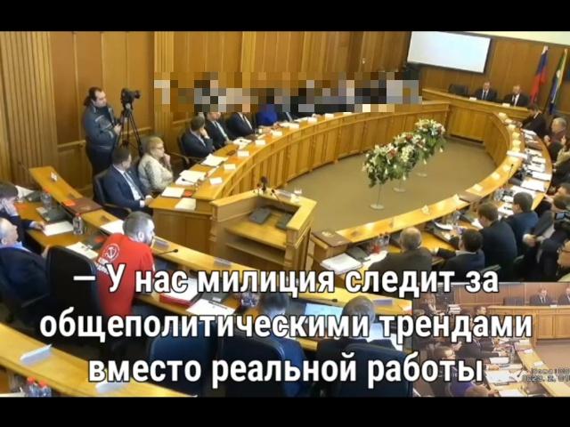 Депутат Александр Колесников о полиции и педофилах
