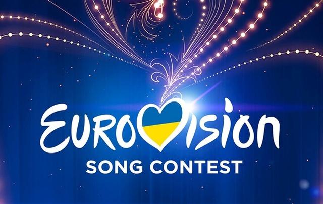 """Украина не будет принимать участие в """"Евровидении-2019"""""""