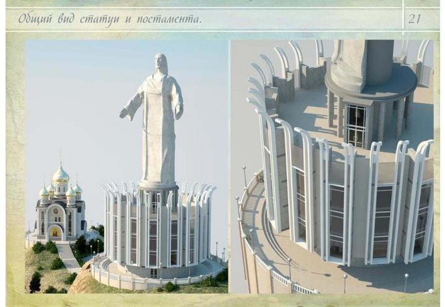 Во Владивостоке может появиться 68-метровая статуя Иисуса Христа (5 фото + видео)