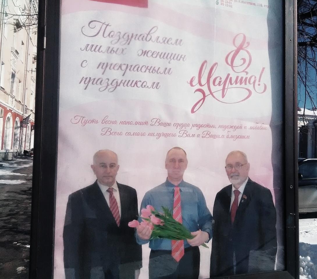 Поздравления для женщин в честь 8 Марта с ошибкой (2 фото)