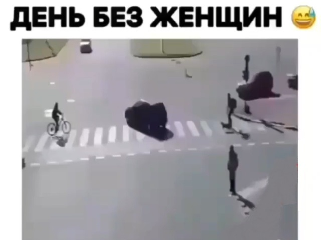 """Ролик к 8 Марта от ГИБДД по Уфе: """"День без женщин"""""""