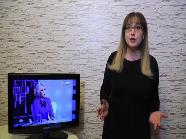 Борьба с безграмотностью на ТВ