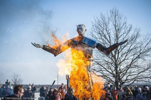 "В парке ""Аргамач"" сожгли чучело Белого Ходока (5 фото + видео)"