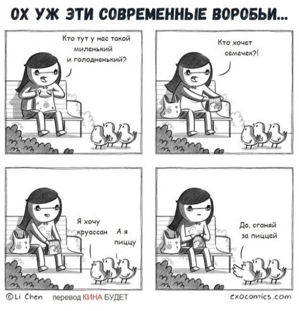 Простой юмор с просторов сети (25 фото)