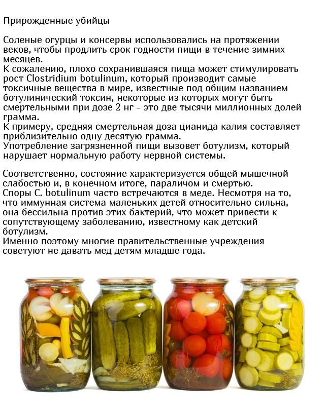 Неожиданные и необычные ингредиенты, которые содержатся в еде (5 фото)