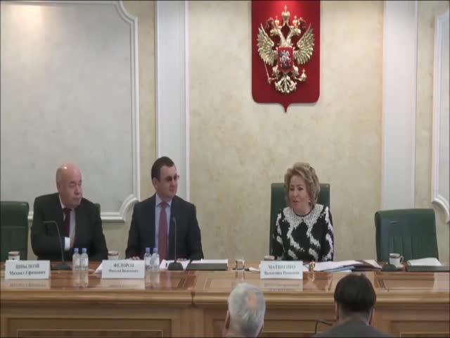 Валентина Матвиенко пошутила о законе про фейковые новости