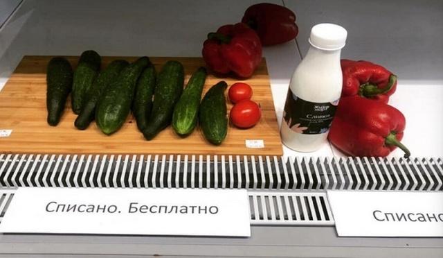 Бизнесмену Ивану Зайченко, который бесплатно раздавал списанные продукты, грозят проблемы с законом и крупный штраф (2 фото)
