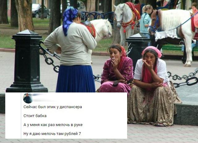 Уличная магия - она существует! (2 скриншота)