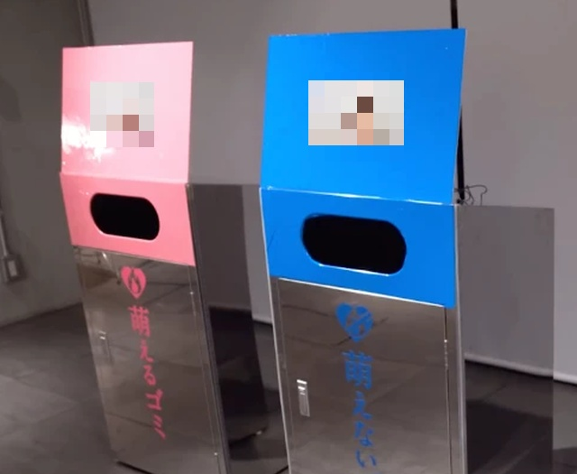 Мотивация выбрасывать мусор только в мусорные контейнеры по-японски (6 фото)