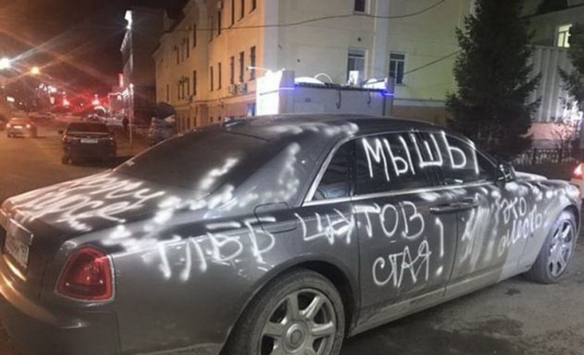 В Омске краской из баллончика разрисовали Rolls-Royce Ghost (4 фото)