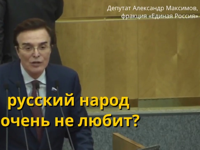 Госдума отклонила законопроект о запрете на покупку дорогих авто для чиновников