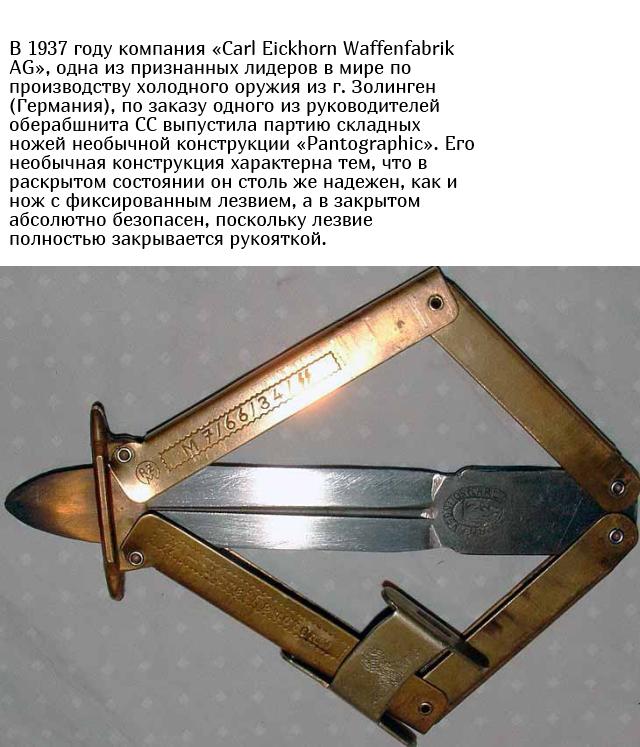 """Немецкий нож """"Pantographic"""" необычной конструкции (5 фото)"""