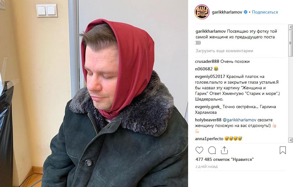 """Гарик Харламов и его """"двойник"""" (3 фото)"""