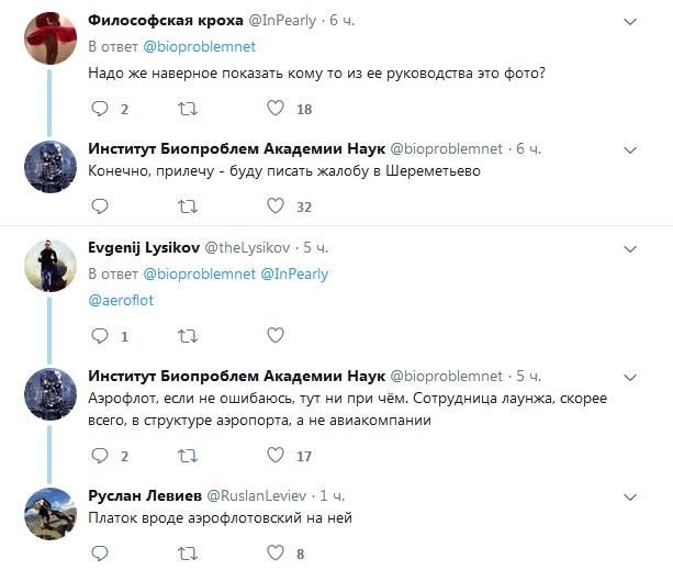 """""""Сервис"""" в новом терминале В аэропорта Шереметьево (7 фото)"""