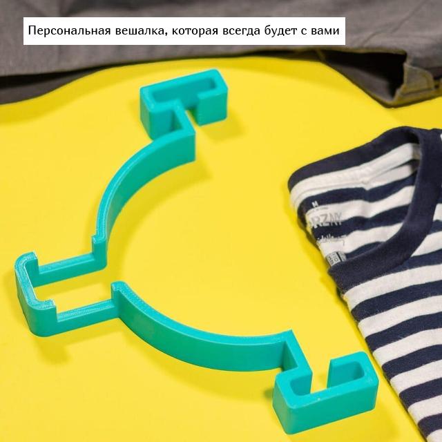 Креативные решения для выдуманных проблем от Мэтта Бенедетто (19 фото)