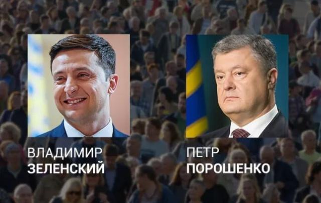 Мошенники начали продавать билеты на дебаты Владимира Зеленского и Петра Порошенко (3 скриншота)