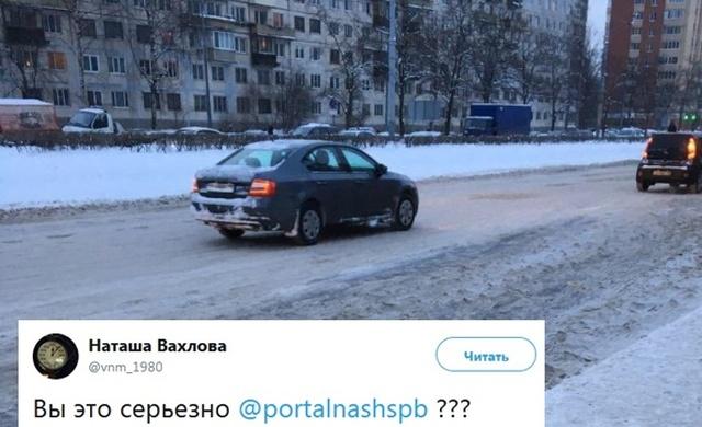 Жительница Санкт-Петербурга пожаловалась на наледь. Угадайте, какой ей пришел ответ? (2 фото)