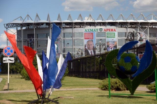 """На """"Ахмат-Арене"""" вместе с флагом Косово сняли флаги всех остальных стран"""