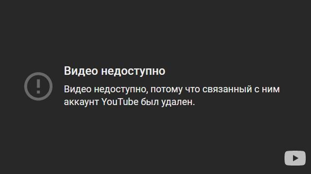 """YouTube заблокировал клип группы """"Альянс"""" на песню """"На заре"""" из-за """"излишней популярности"""" (2 фото + видео)"""