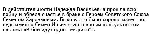 """Факты о легендарном фильме """"В бой идут одни «старики»"""" (16 фото)"""