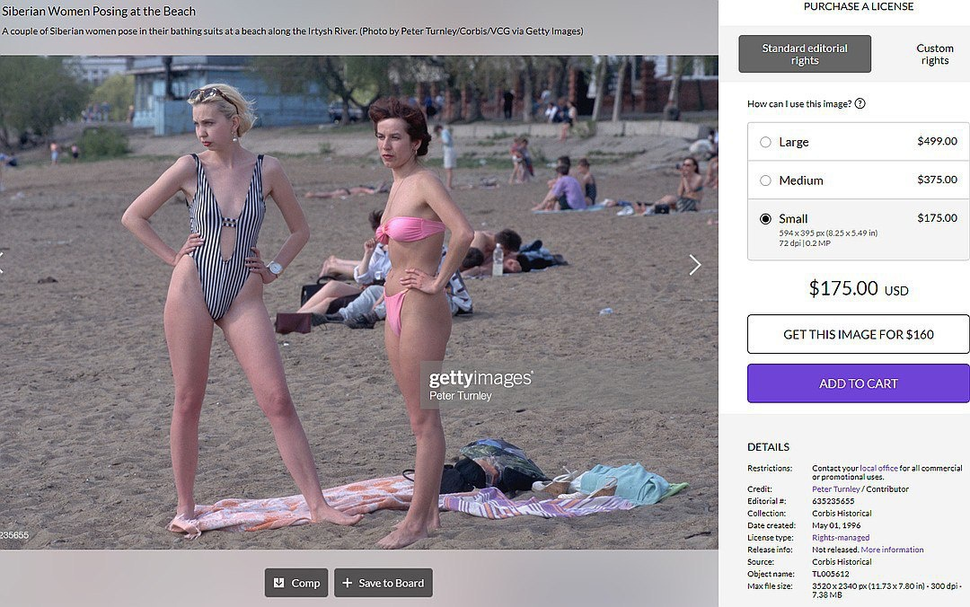 Омичка обнаружила в сети свой снимок, который продается за 500 долларов (2 фото)