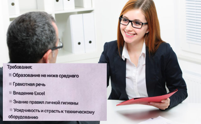 Работа мечты в Брянске? (фото)