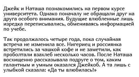 Как живется россиянке, которая переехала к мужу из Нигерии (24 фото)