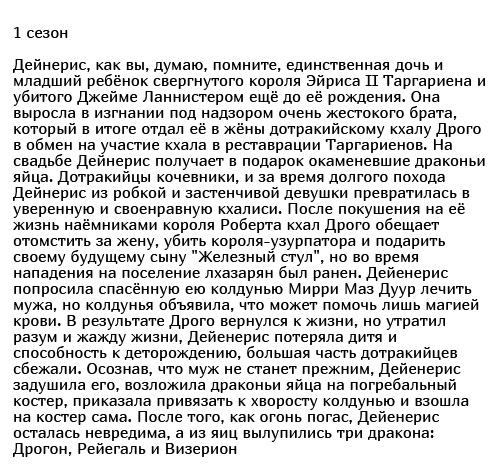 """Как изменилась Дейнерис Таргариен за 8 сезонов """"Игры престолов"""" (39 фото)"""