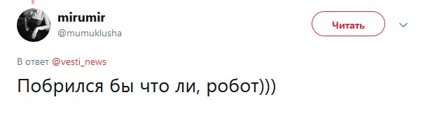 """Робот """"Алекс"""" - новый ведущий новостей на телеканале """"Россия 24"""" (9 фото + видео)"""
