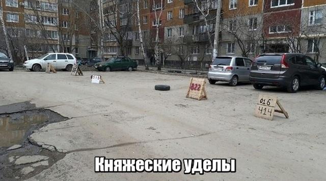 podborka_vecher_18.jpg