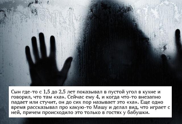 Жуткие истории, которыми дети напугали своих родителей (18 фото)