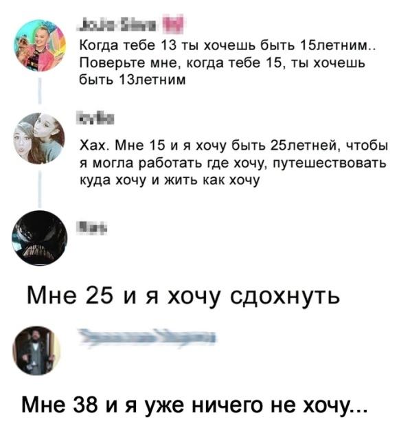 podborka_vecher_06.jpg