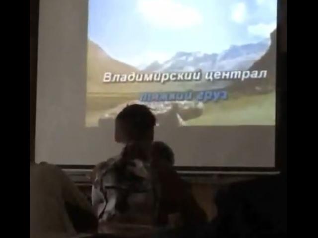 """Ученики младших классов спели """"Владимирский централ"""" на уроке музыки"""